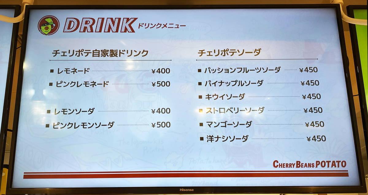 f:id:sakuyaoi:20210426152930j:plain