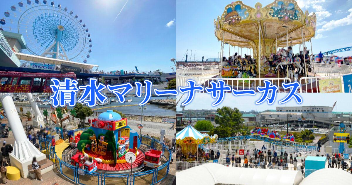 f:id:sakuyaoi:20210427142649j:plain
