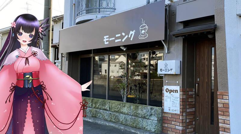 f:id:sakuyaoi:20210428135834j:plain