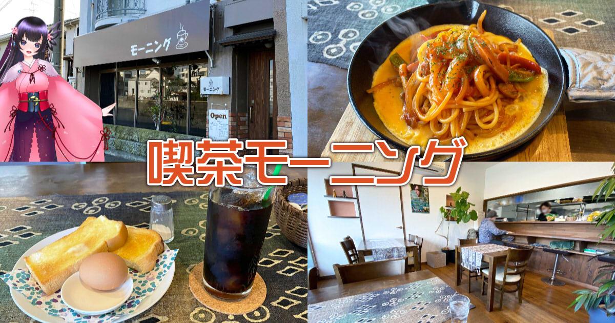 f:id:sakuyaoi:20210428135903j:plain