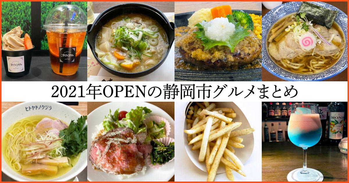 f:id:sakuyaoi:20210503150629j:plain