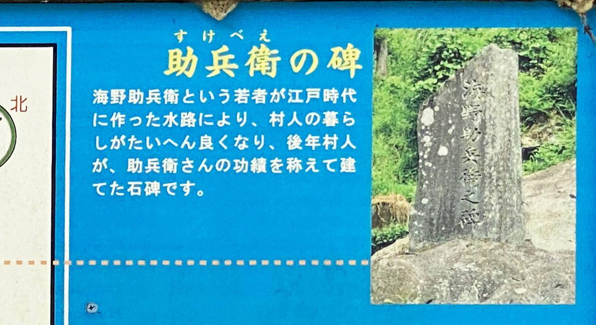 f:id:sakuyaoi:20210507035308j:plain