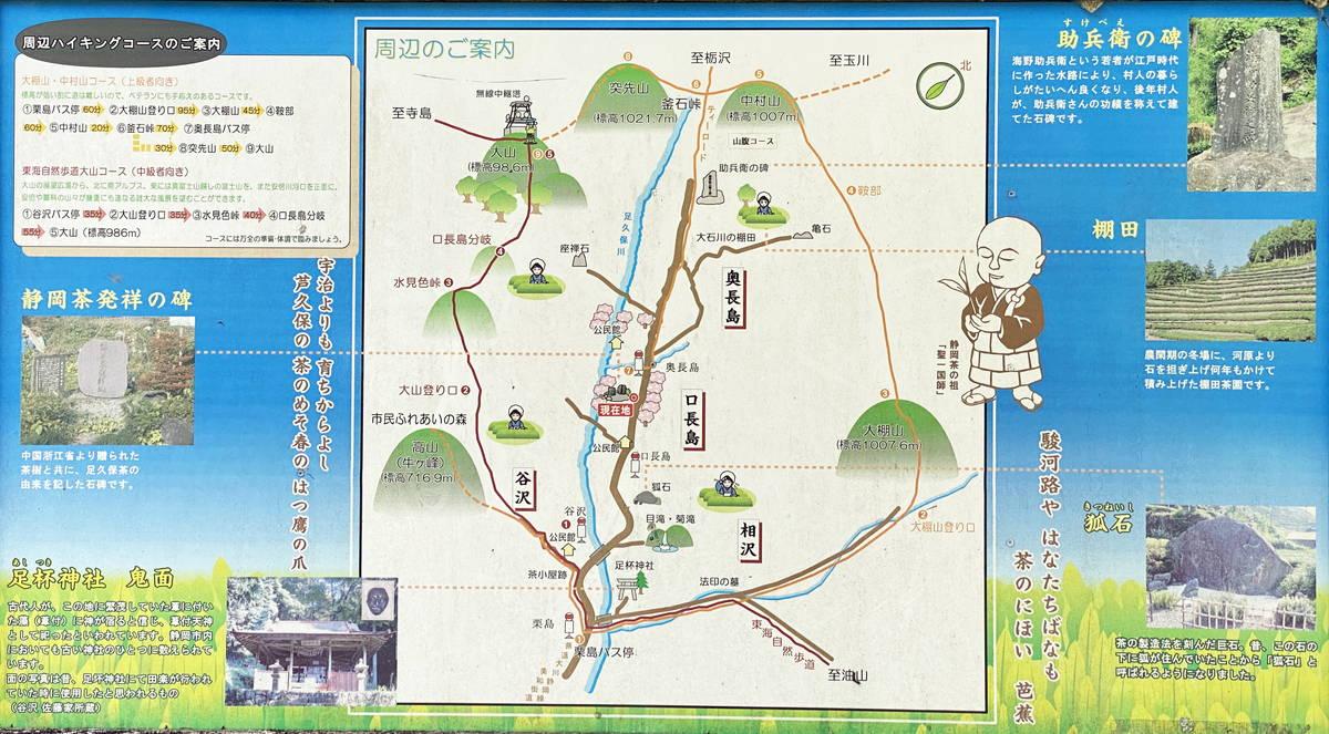 f:id:sakuyaoi:20210507035348j:plain