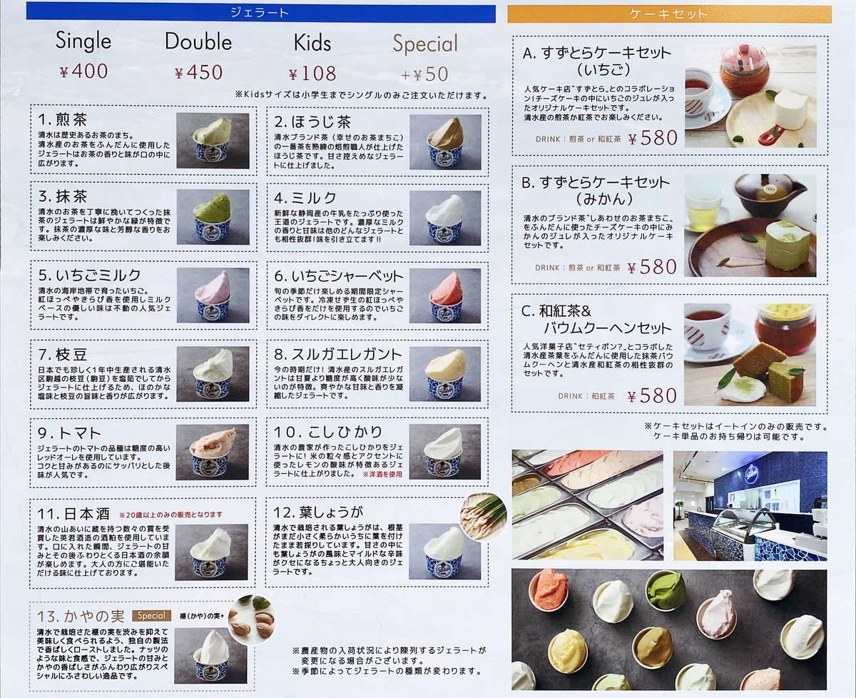 f:id:sakuyaoi:20210513040715j:plain