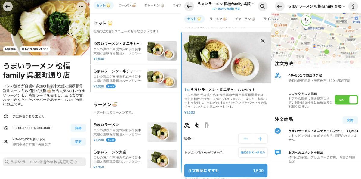 f:id:sakuyaoi:20210513140204j:plain