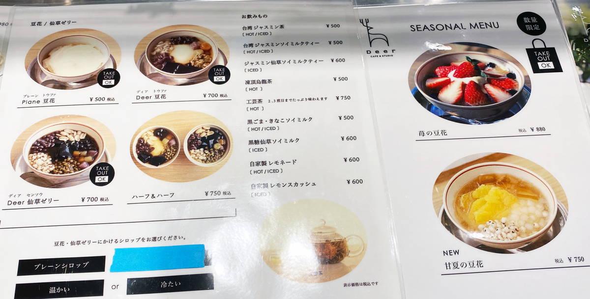 f:id:sakuyaoi:20210514234539j:plain
