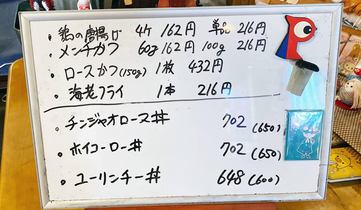 f:id:sakuyaoi:20210516024809j:plain