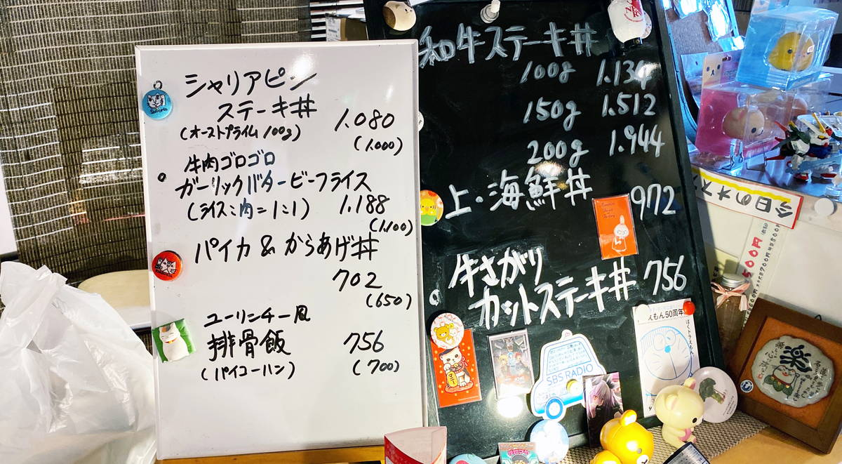 f:id:sakuyaoi:20210516024812j:plain