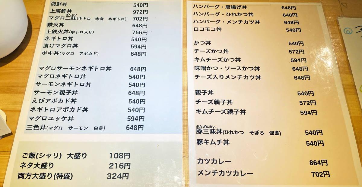 f:id:sakuyaoi:20210516024822j:plain