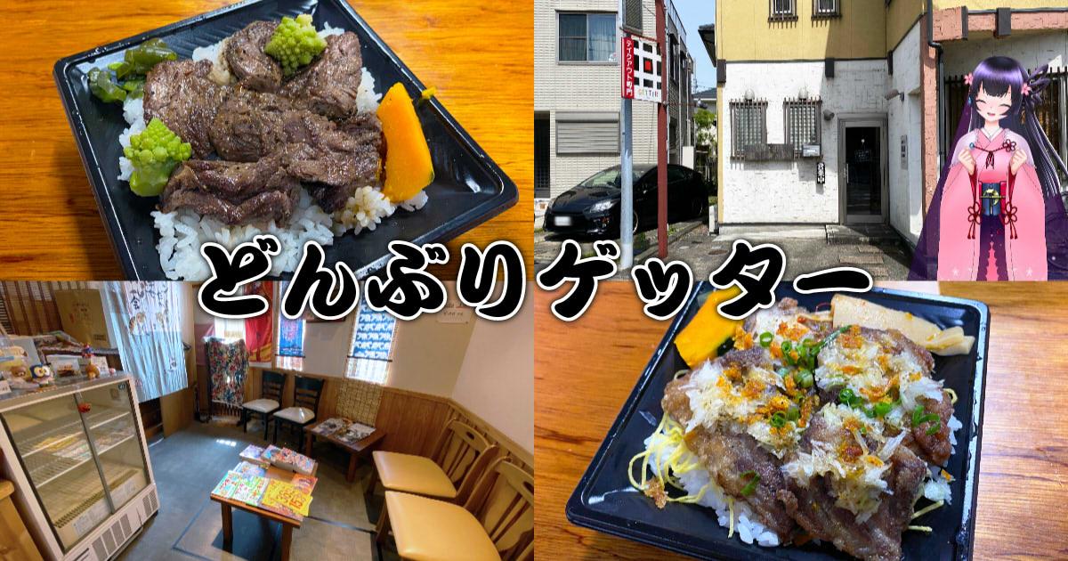 f:id:sakuyaoi:20210516024836j:plain