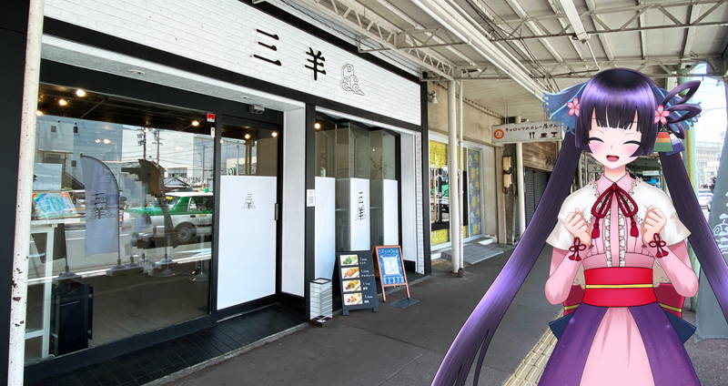 f:id:sakuyaoi:20210518173531j:plain