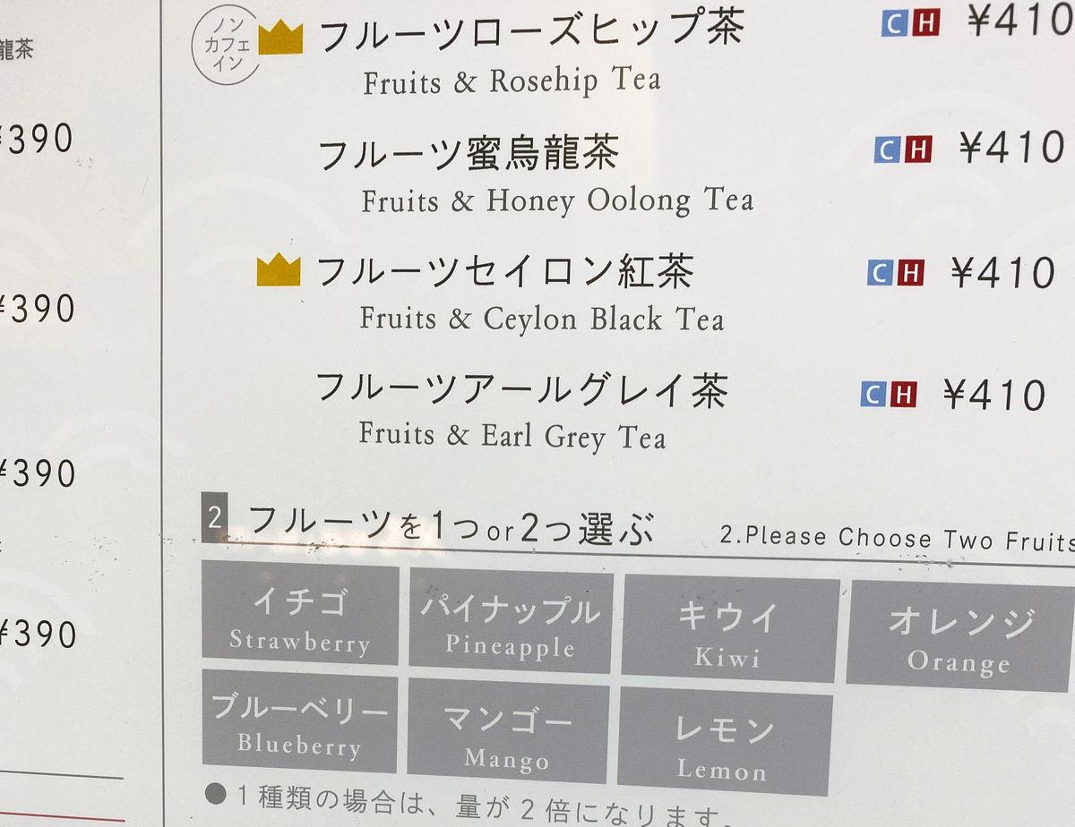 f:id:sakuyaoi:20210519081212j:plain