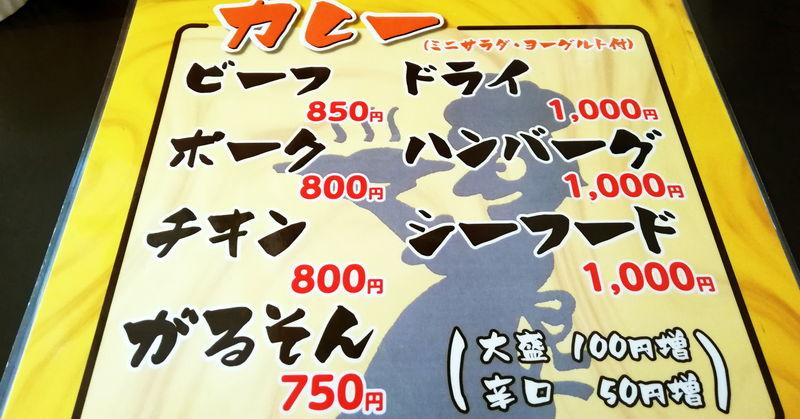 f:id:sakuyaoi:20210522042328j:plain