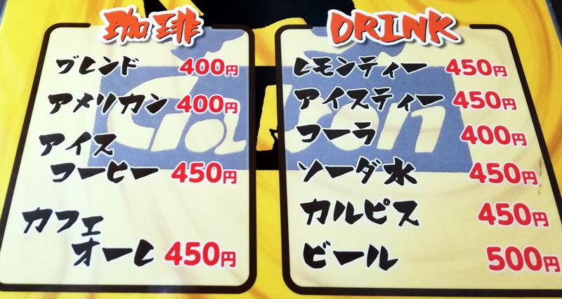f:id:sakuyaoi:20210522042332j:plain