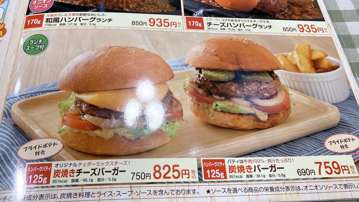 f:id:sakuyaoi:20210522045122j:plain
