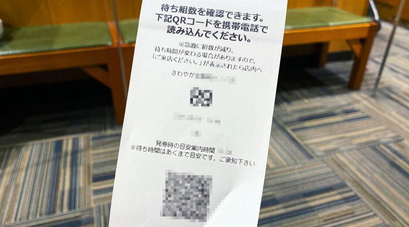 f:id:sakuyaoi:20210522050102j:plain