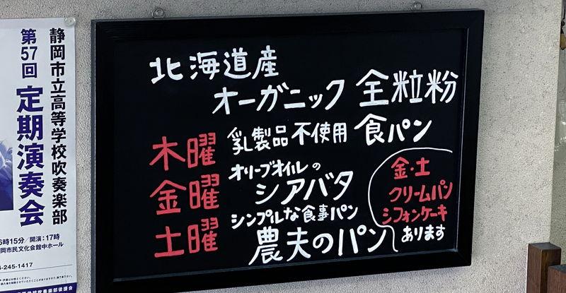 f:id:sakuyaoi:20210525032300j:plain