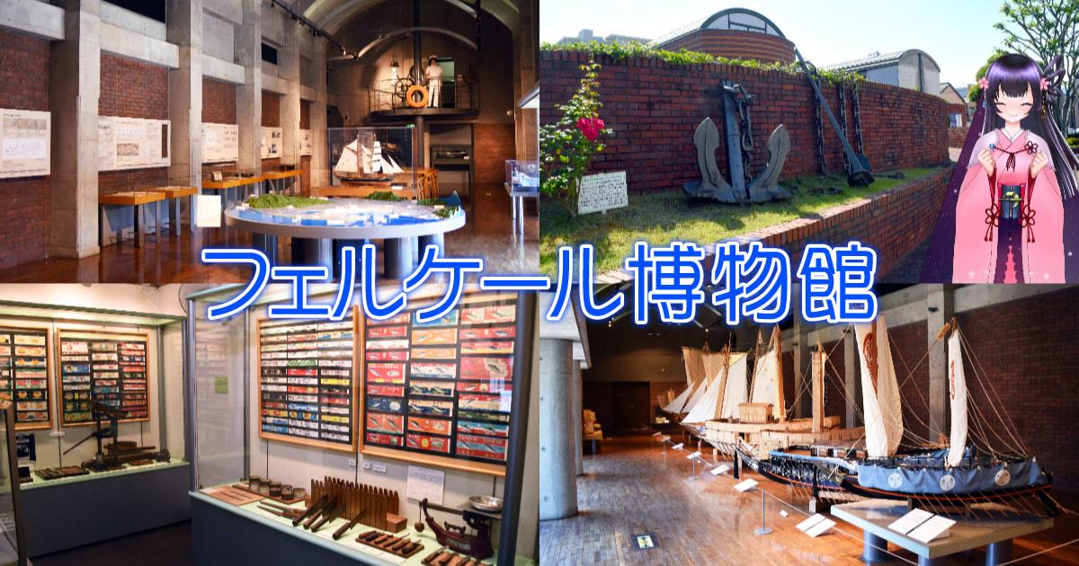 f:id:sakuyaoi:20210527152416j:plain