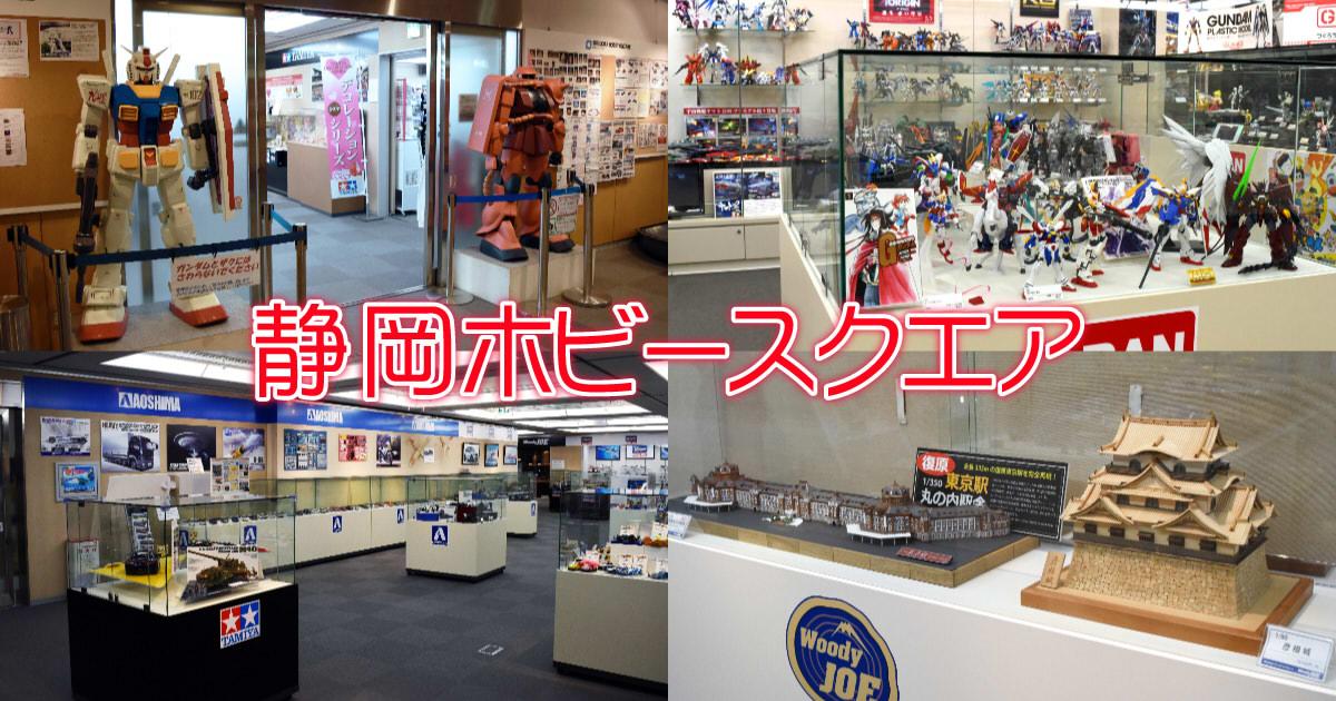 f:id:sakuyaoi:20210528183551j:plain