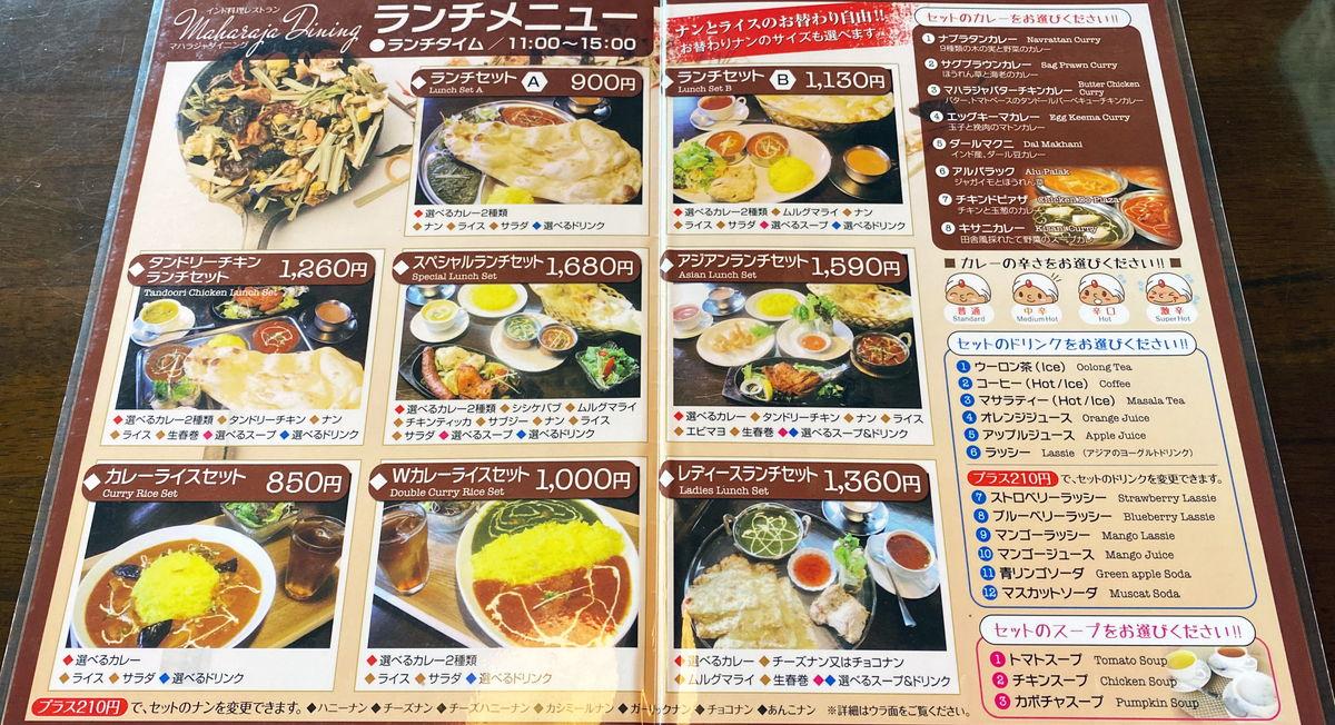 f:id:sakuyaoi:20210529062555j:plain