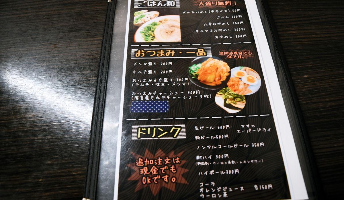 f:id:sakuyaoi:20210530154706j:plain