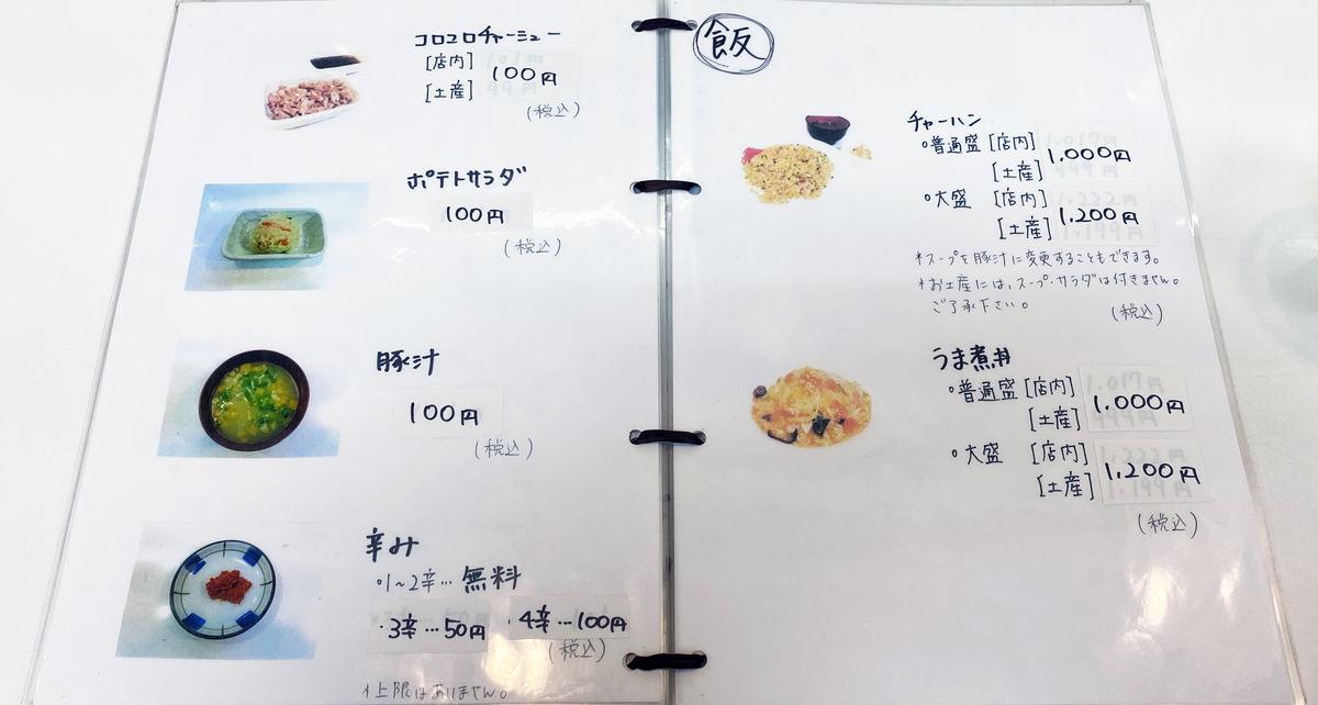 f:id:sakuyaoi:20210530232524j:plain