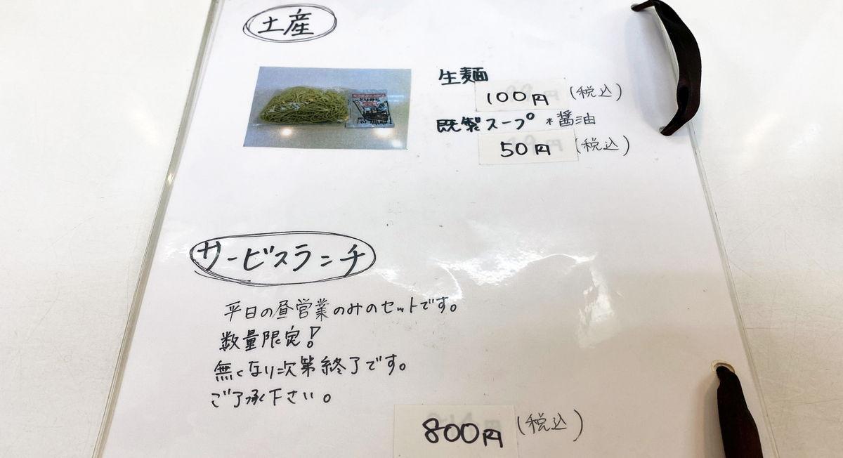 f:id:sakuyaoi:20210530232532j:plain