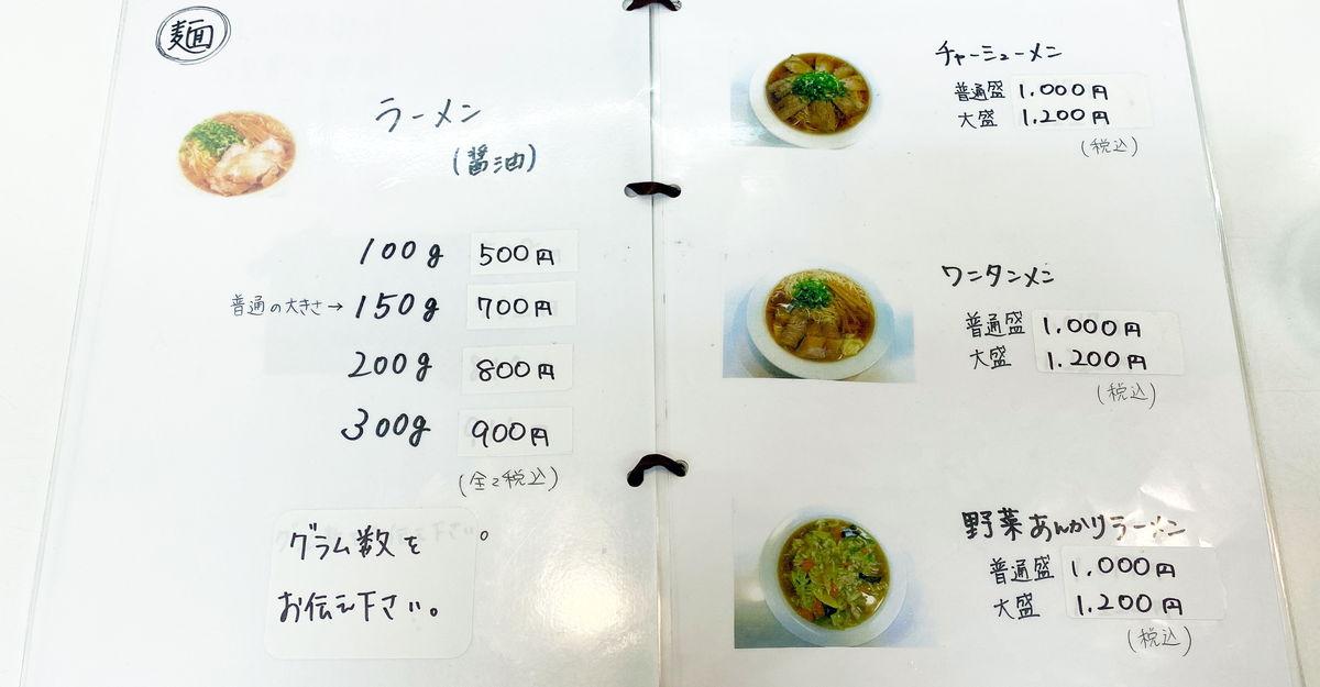 f:id:sakuyaoi:20210530232602j:plain