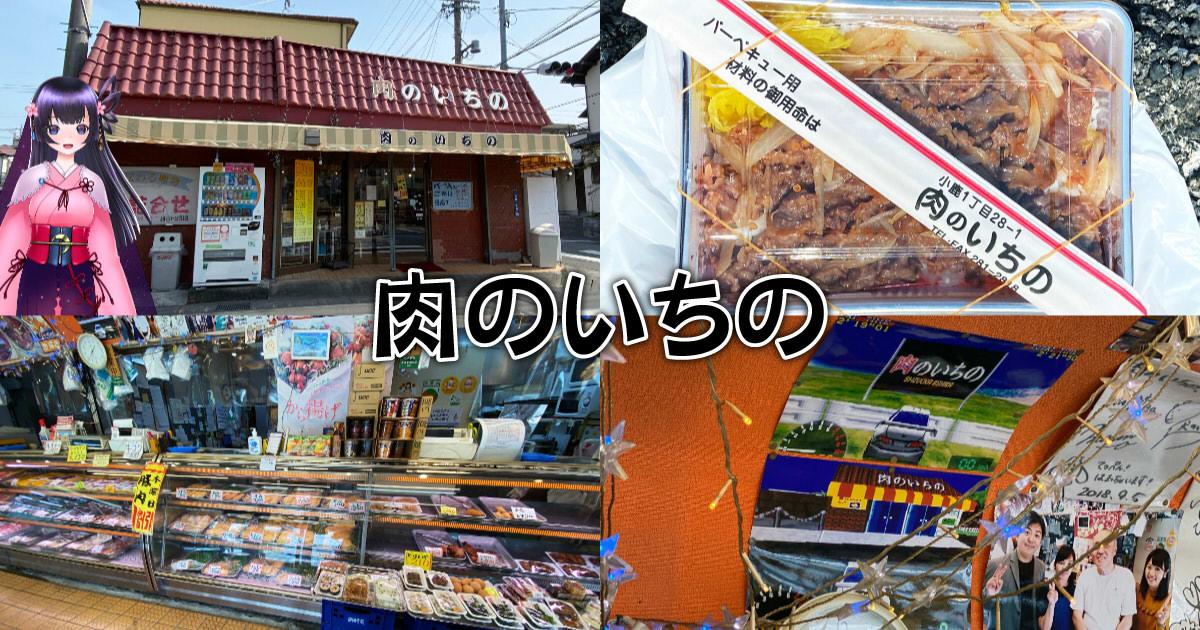 f:id:sakuyaoi:20210531044703j:plain