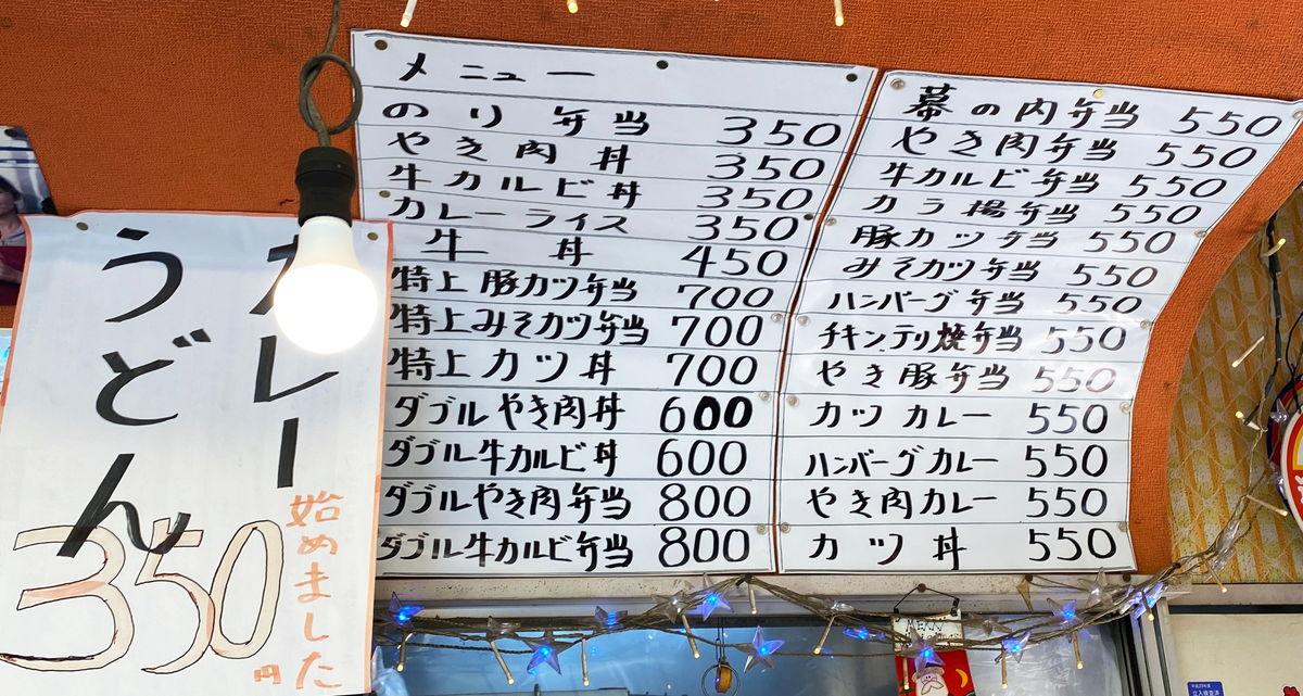f:id:sakuyaoi:20210531044727j:plain