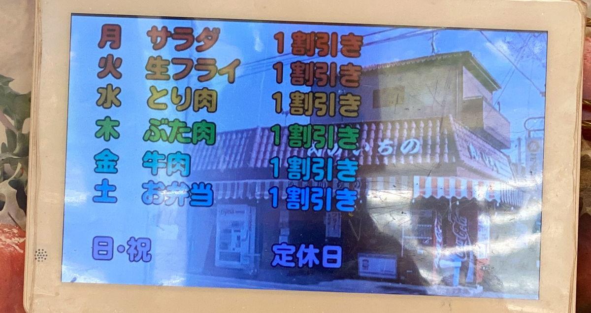 f:id:sakuyaoi:20210531044739j:plain
