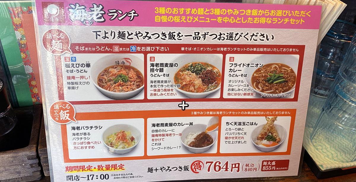 f:id:sakuyaoi:20210603033834j:plain