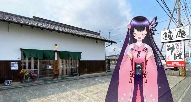 f:id:sakuyaoi:20210603033842j:plain