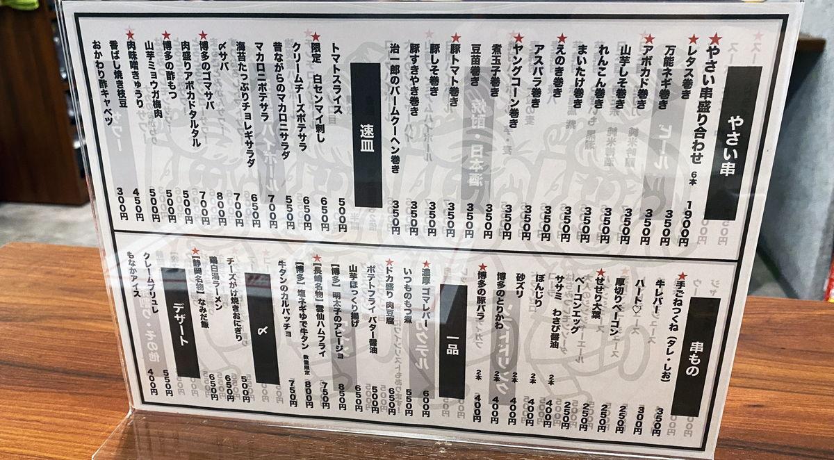 f:id:sakuyaoi:20210606164758j:plain