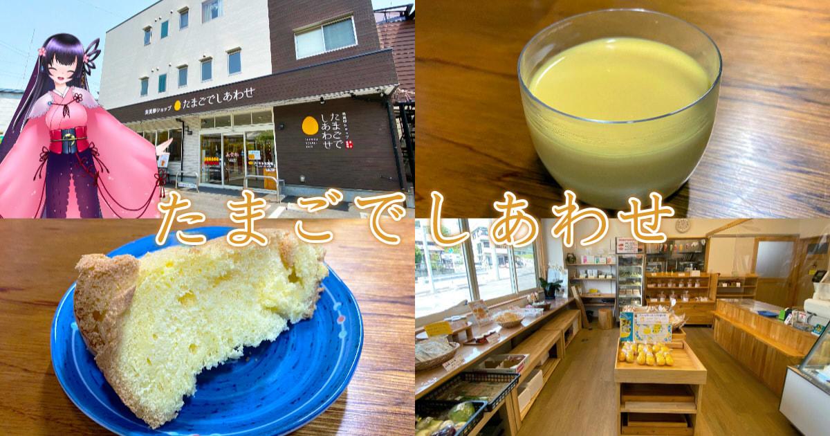 f:id:sakuyaoi:20210613062136j:plain
