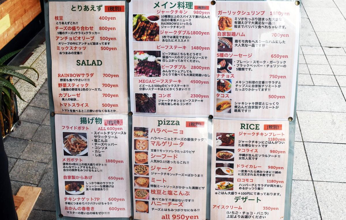 f:id:sakuyaoi:20210614194809j:plain