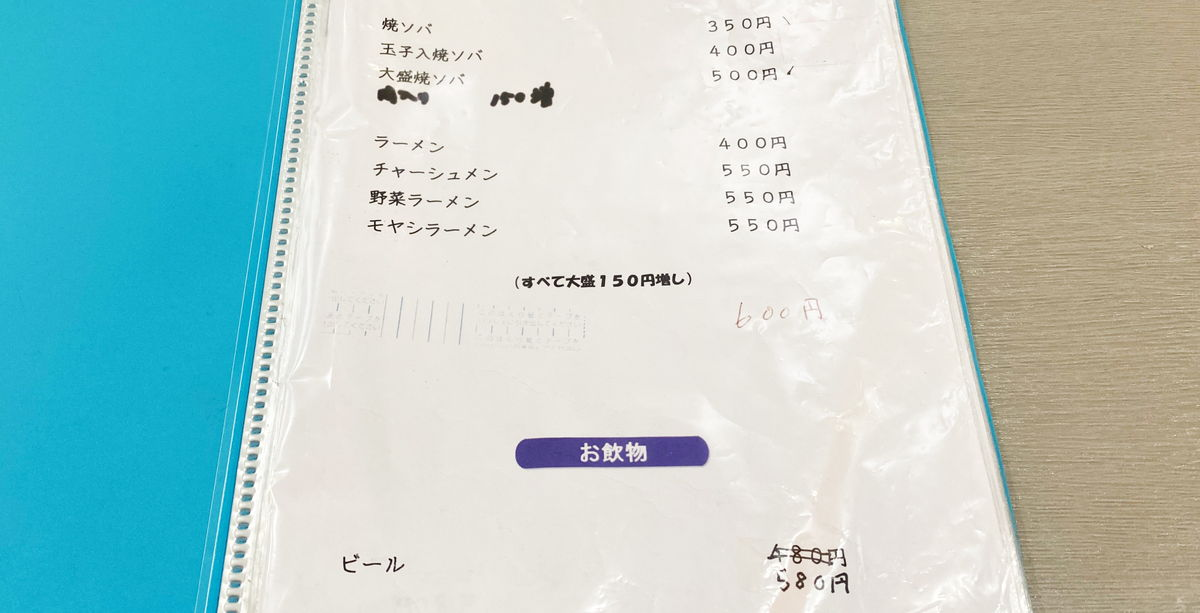 f:id:sakuyaoi:20210614201746j:plain