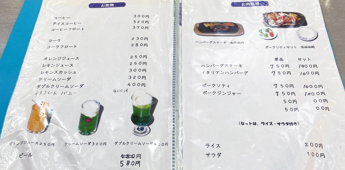 f:id:sakuyaoi:20210614201759j:plain