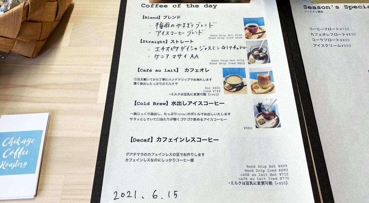 f:id:sakuyaoi:20210615144524j:plain