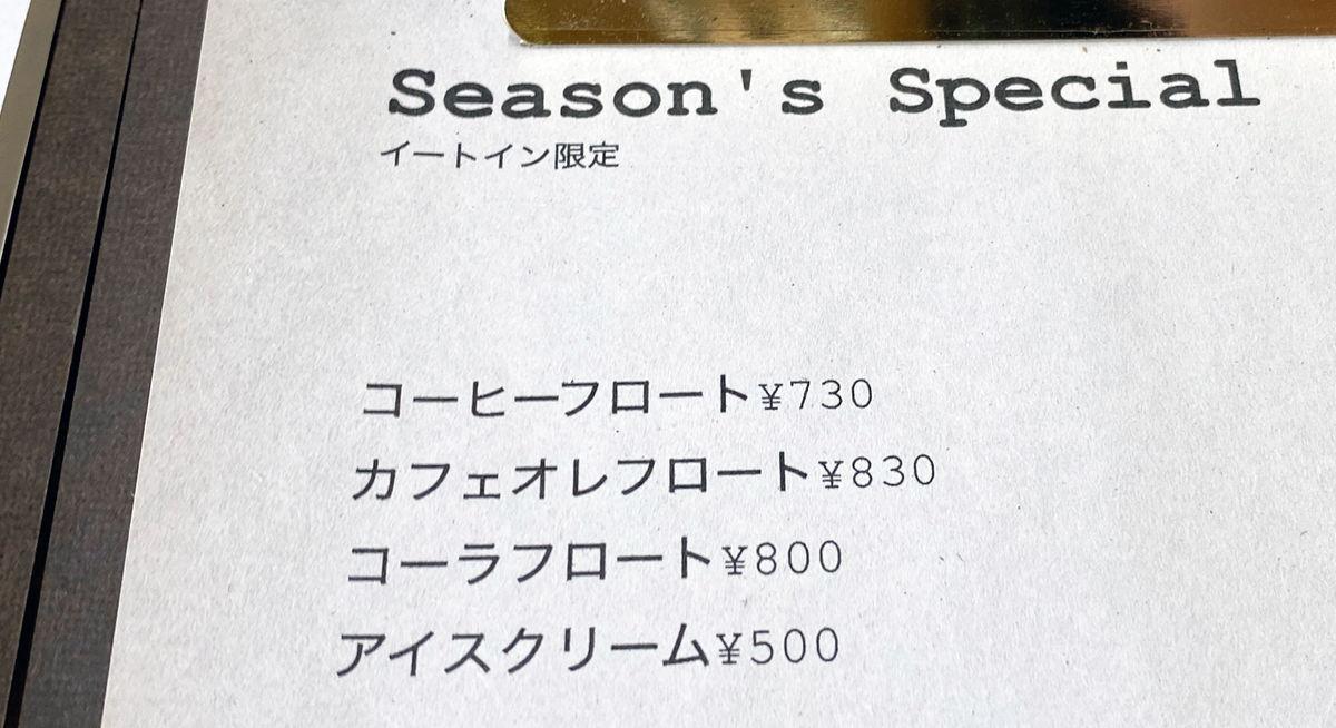 f:id:sakuyaoi:20210615144528j:plain
