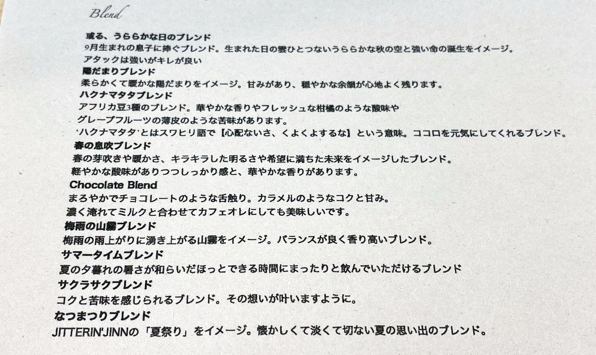 f:id:sakuyaoi:20210615144540j:plain