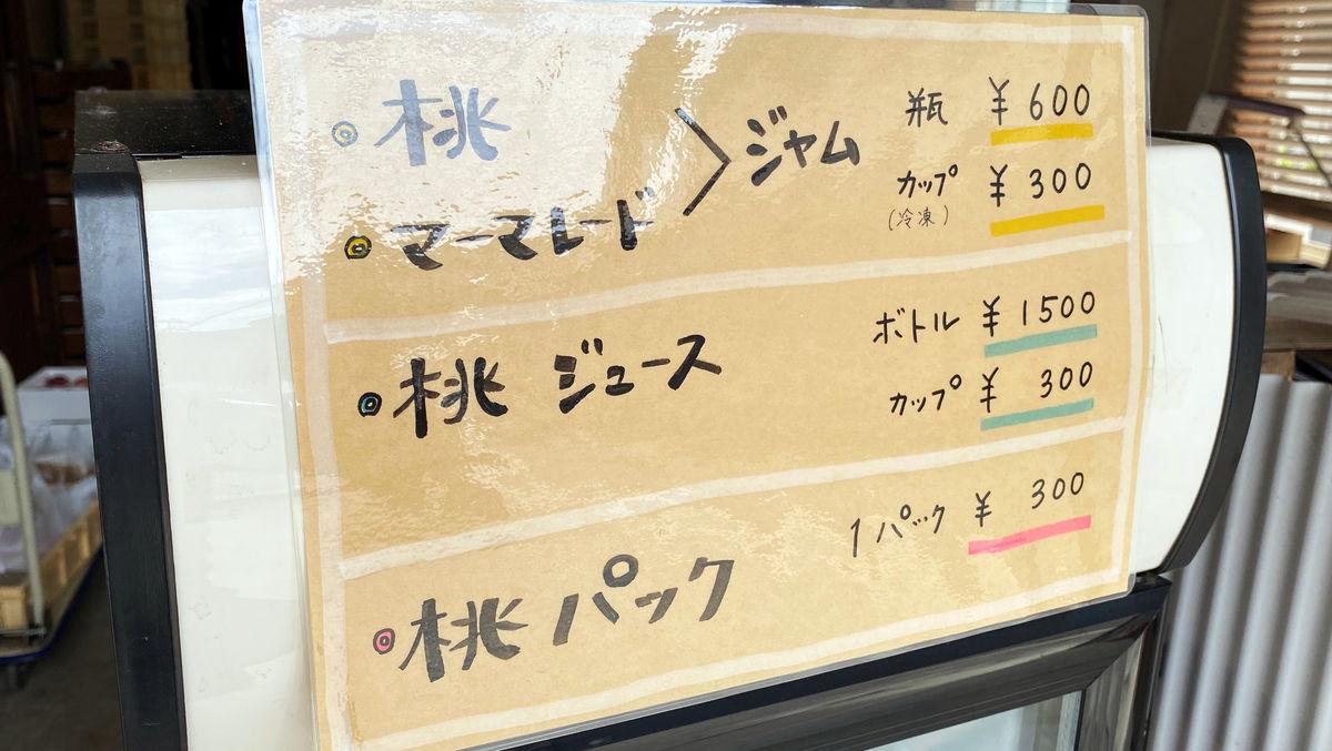 f:id:sakuyaoi:20210619064600j:plain