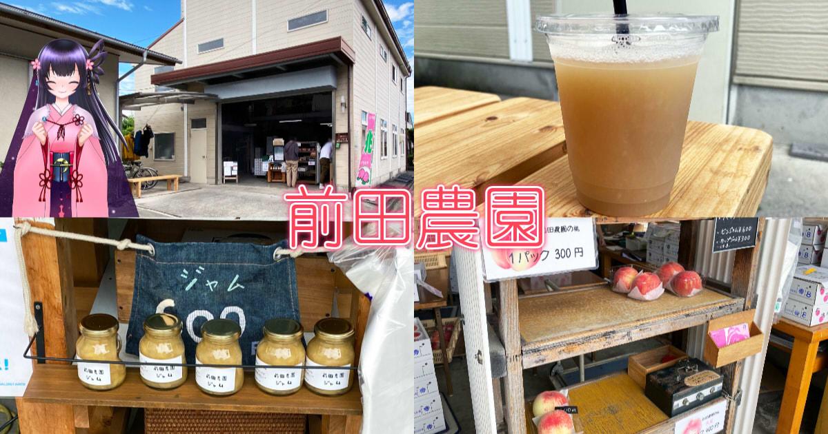 f:id:sakuyaoi:20210619064609j:plain