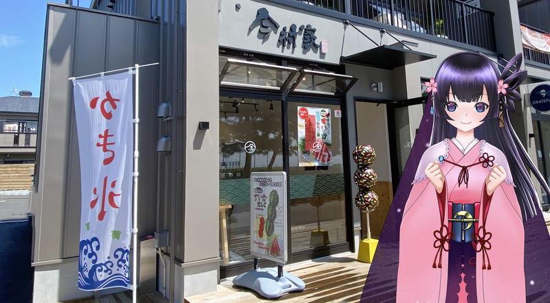 f:id:sakuyaoi:20210621101924j:plain