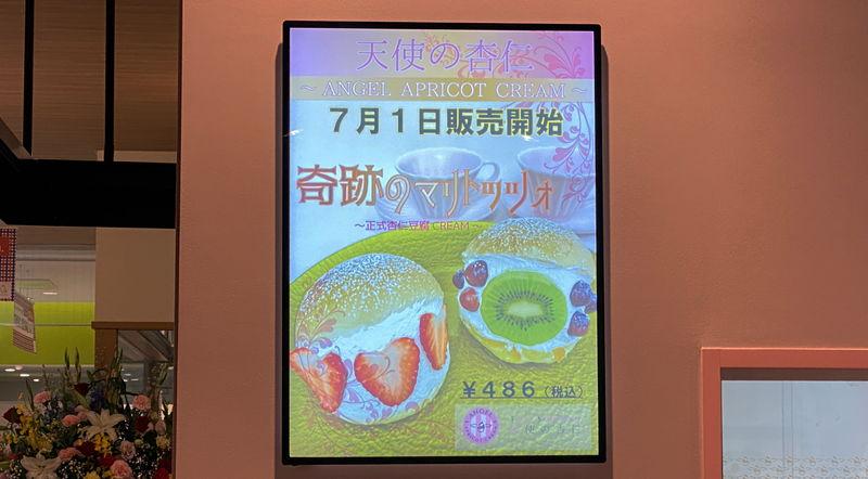 f:id:sakuyaoi:20210624170959j:plain