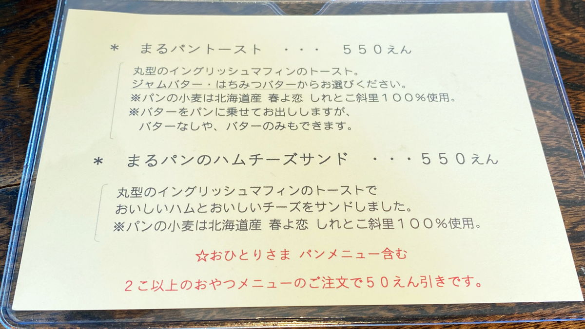 f:id:sakuyaoi:20210626044146j:plain