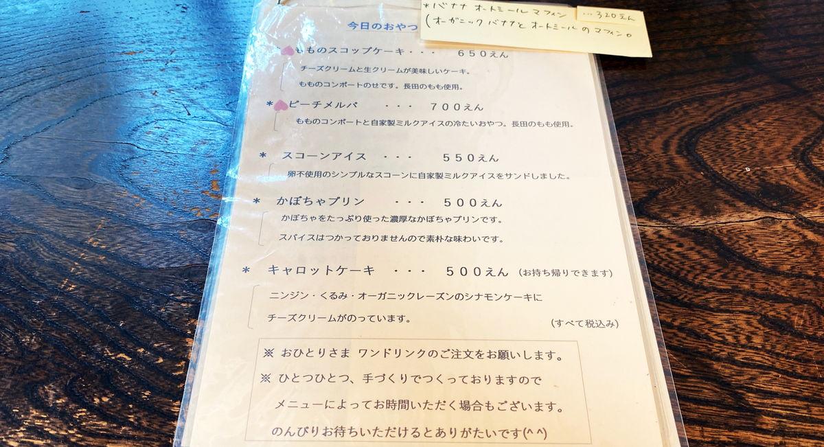 f:id:sakuyaoi:20210626044149j:plain