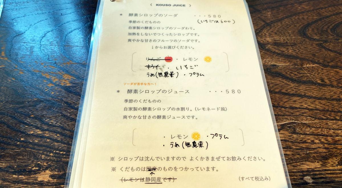 f:id:sakuyaoi:20210626044152j:plain