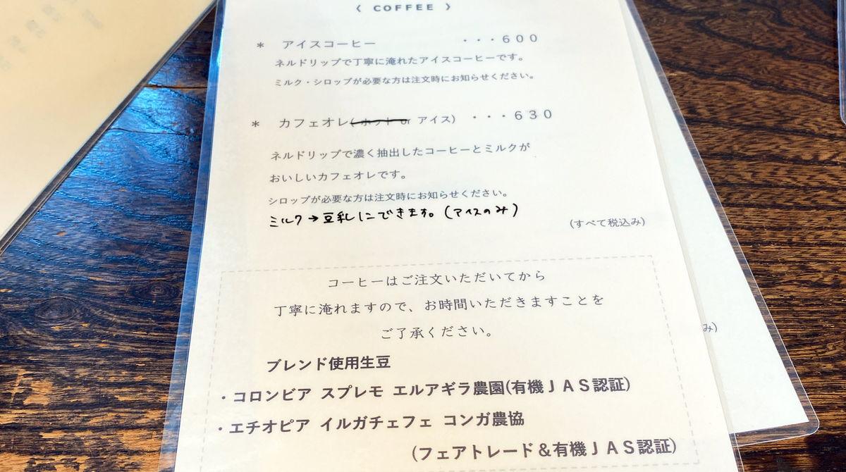 f:id:sakuyaoi:20210626044203j:plain