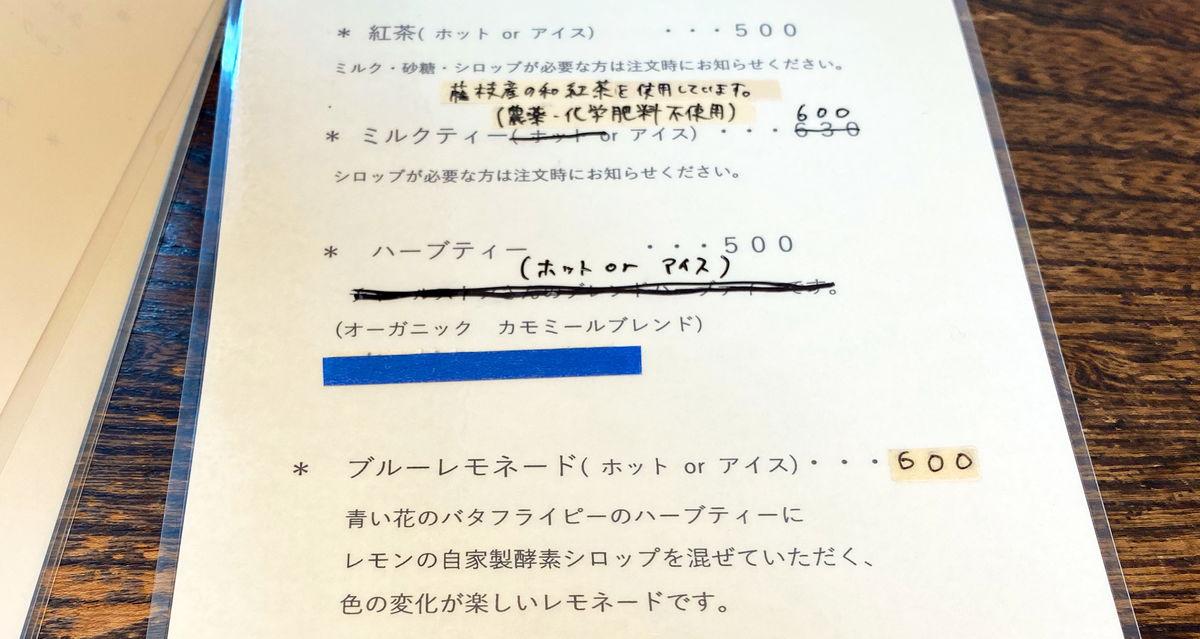 f:id:sakuyaoi:20210626044206j:plain